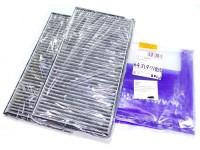 Air Cond Blower Filter ( Carbin filter) BMW E60 OEM (1 Piece)